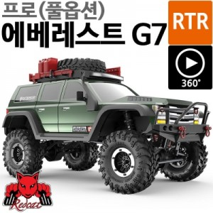 [GEN7- PRO] 에베레스트 젠 7 프로 EVEREST GEN7 PRO 1/10 SCALE ELECTRIC (RC카+조종기)