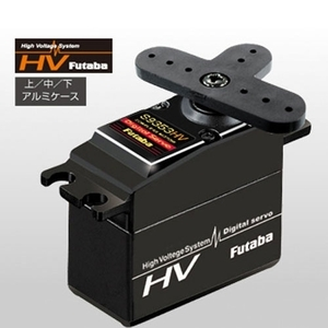 최강서보) Futaba S9353HV Hi Torque/Speed High Voltage Digital Servo w/Metal Top Case
