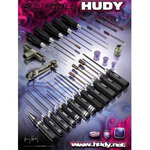 HUDY SOCKET DRIVER 5.0 MM - V2 (테크노 차량 전용)