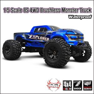 1/5 8S 4WD Explorer Brushless RTR Monster Truck(익스 플로러)-블루  940908B