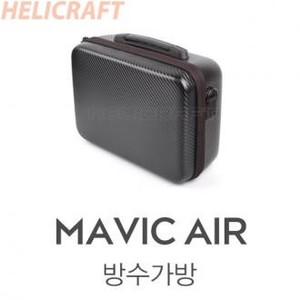 [입고완료] 매빅에어 방수가방 | PU Waterproof bag of dJI Marvic air  KIAIR013