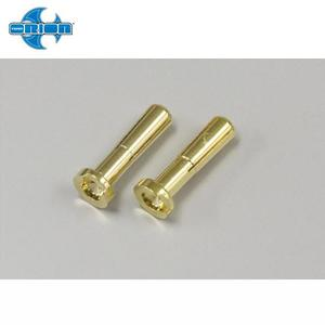 4mm Gold Connector low profile (2pcs) // 4mm 바나나 단자   //ORI40055