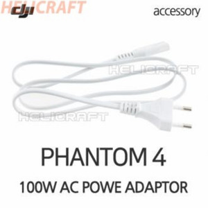 [DJI] 팬텀4 part 14 100W AC power adaptor cable