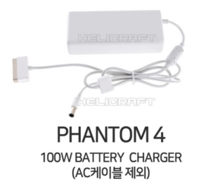 [DJI] 팬텀4 part9 100W Power adaptor (without AC cable) | 충전기